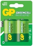 Батарейка D (R20) GP GREENCELL (блистер 2  шт) 13G-2CR2 солевая